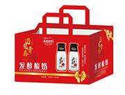 遇见青春发酵酸奶饮品手提袋300mlx24瓶