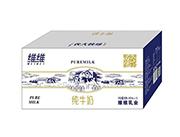 维维纯牛奶250mlX12