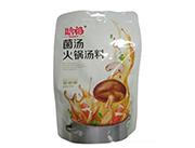 菌汤火锅汤料-晗福