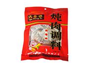 巧香婆炖肉料25g