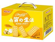 威帝堡小资的生活炼奶起士味饼干800g礼盒