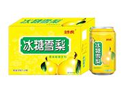 妙虎冰糖雪梨果味碳酸饮料