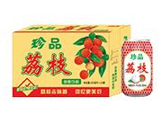 珍品荔枝碳酸饮料