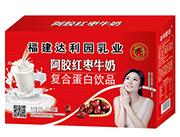 阿胶红枣牛奶复合蛋白饮品