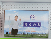 ��古山泉�用天然水550ml×24瓶�Y盒�b