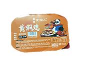 北京食�Z人�S�F�u自�崦罪�