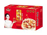 同福��I�B八��粥�Y盒1