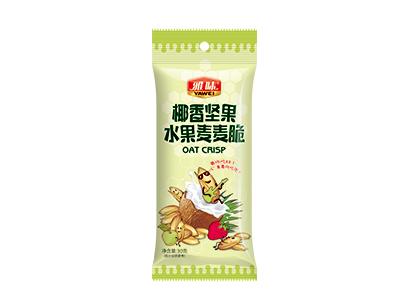雅味椰香坚果水果麦麦脆30g