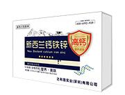 新西兰钙铁锌复合蛋白饮品箱装250mlx12