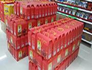 臻馨忆枣礼特5斤级礼盒