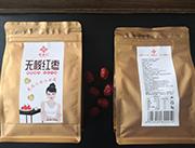 臻馨忆无核红枣260g包装