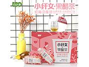 百芝源330ml小纤女果醋茶