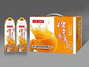 橙意满满箱装