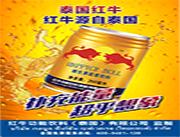 维生素能量饮料易拉罐装250ml
