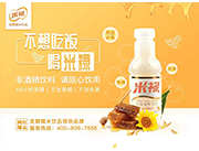 米禄温润蜂蜜味发酵糯米饮品