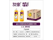 天府果缘百香果味复合乳酸菌果汁饮料