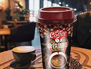 拿铁咖啡杯装