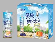 酵乐乳黄桃酸奶饮品