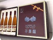蓝贵人苹果醋礼盒装