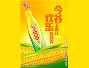 今谷玉米汁