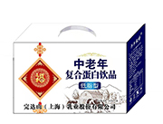 中老年复合蛋白饮品-(2)