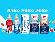 多类型酸奶饮品