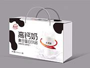 宏易堂高钙奶复合蛋白饮品无蔗糖