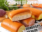 岱香�@全��蔬菜面包