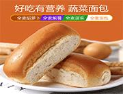 岱香园全麦蔬菜营养面包