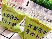 贝花子大麦若叶青汁牛奶