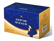 阿�_姆原味奶茶