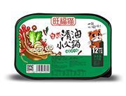 旺福猫自助清油小火锅