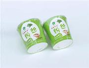 绿能养生紫菜蛋花粉丝绿盒