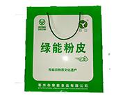 绿能养生粉皮盒装