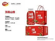 顶真山楂果汁饮品礼盒装
