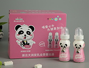小小贝草莓味儿童成长型乳饮品110ml×20瓶礼盒