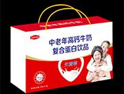 合家欢中老年高钙牛奶复合蛋白饮品