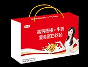 合家欢高钙核桃牛奶复合蛋白饮品礼盒装