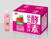 超迎酵素益生菌草莓味果汁