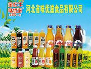 150-150室内果汁