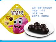 芬格欣智慧1�巧克力
