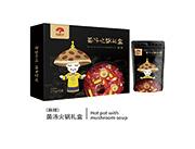 百菇宴麻辣菌汤火锅礼盒