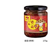 百菇宴香菇麻辣