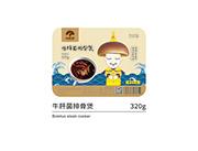 百菇宴牛肝菌排骨煲