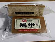 佰睿香黑米蛋糕