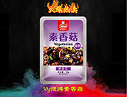 真食尚��烤香菇30g