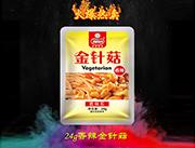 真食尚香辣金�菇24g