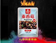 真食尚香辣香菇30g