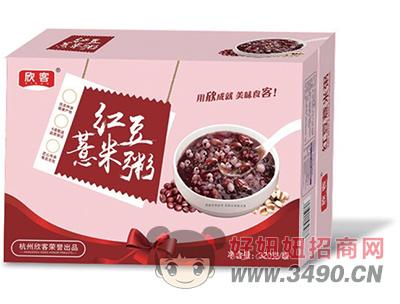 欣客红豆薏米粥箱装