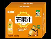味倍滋芒果汁